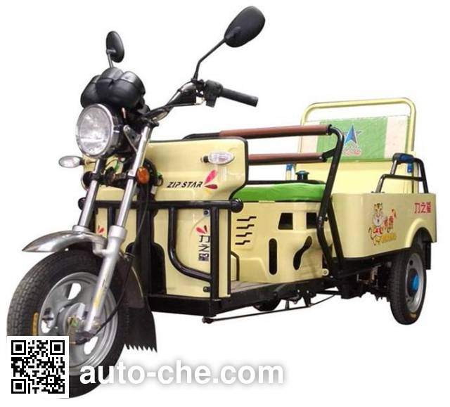 Zip Star LZX110ZK-15 auto rickshaw tricycle