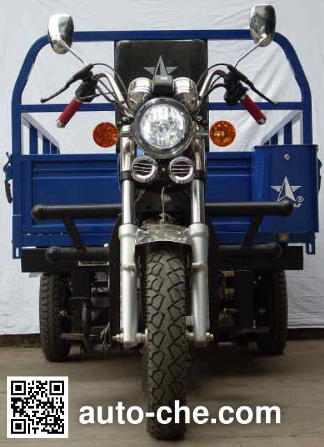 Zip Star LZX175ZH-6 cargo moto three-wheeler