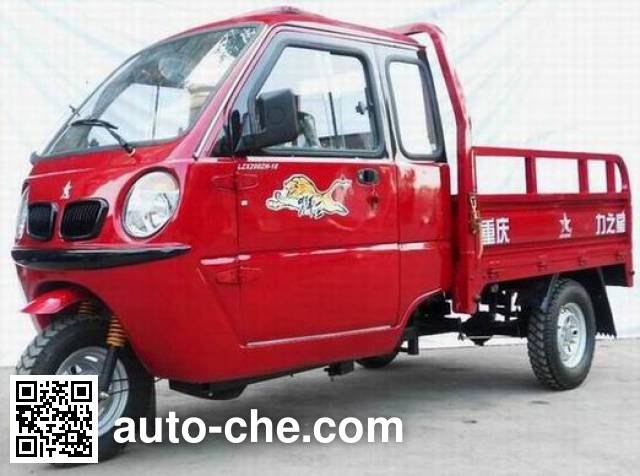 Zip Star LZX200ZH-18 cab cargo moto three-wheeler