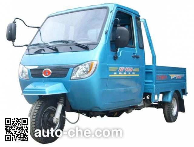 Zip Star LZX800ZH-2 cab cargo moto three-wheeler