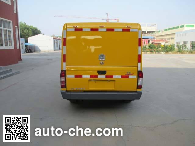 Hanchilong MCL5020XXH breakdown vehicle