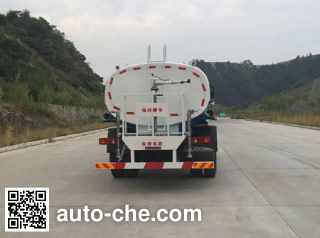 Hanchilong MCL5120GPSB21 sprinkler / sprayer truck