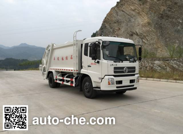 Hanchilong MCL5120ZYSB21 garbage compactor truck