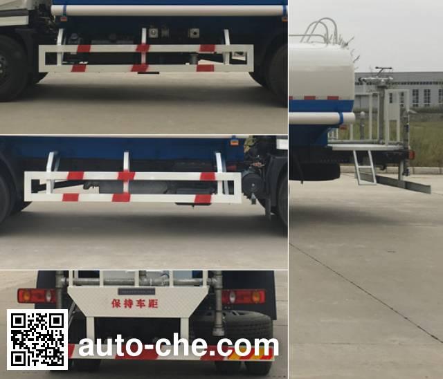 Hanchilong MCL5160GPSBX1V sprinkler / sprayer truck