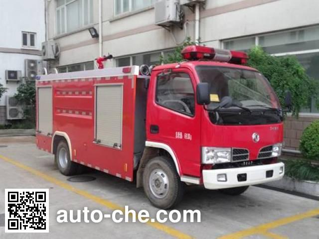 Zhenxiang MG5070GXFSG30 fire tank truck
