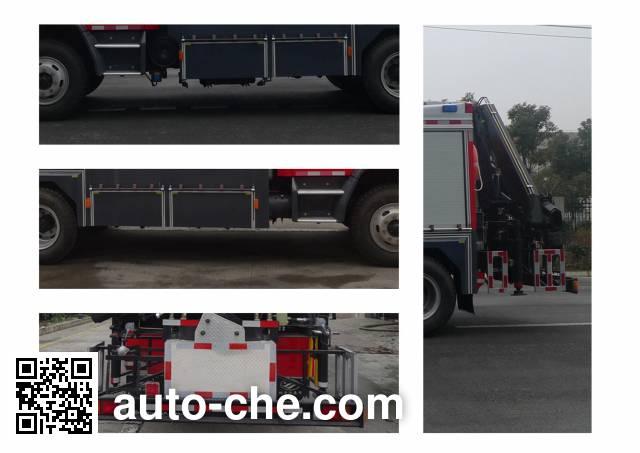 振翔牌MG5110TXFJY75/CQ抢险救援消防车