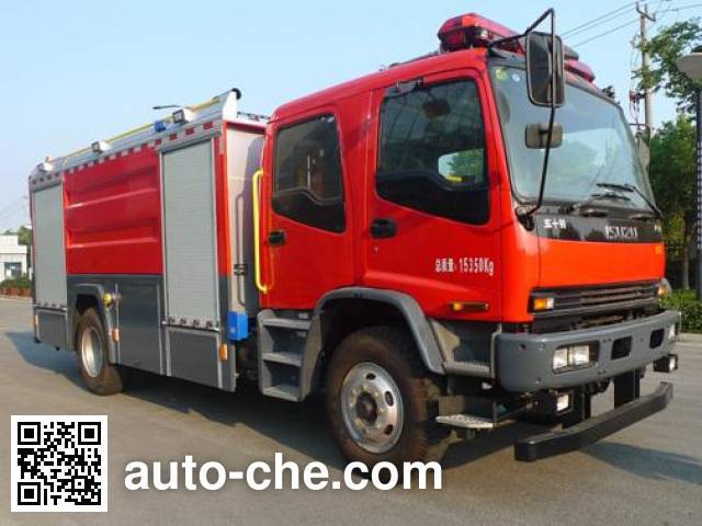 Zhenxiang MG5150GXFPM60/CQ foam fire engine