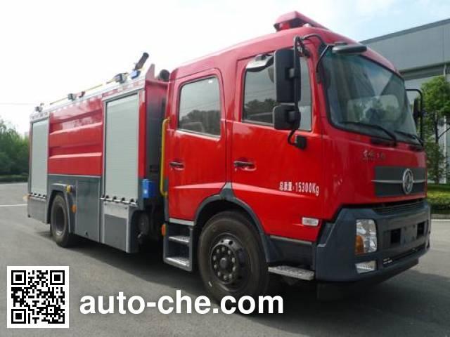 振翔牌MG5150GXFPM60/D泡沫消防车