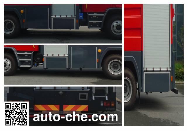 Zhenxiang MG5150GXFSG60/CQ пожарная автоцистерна