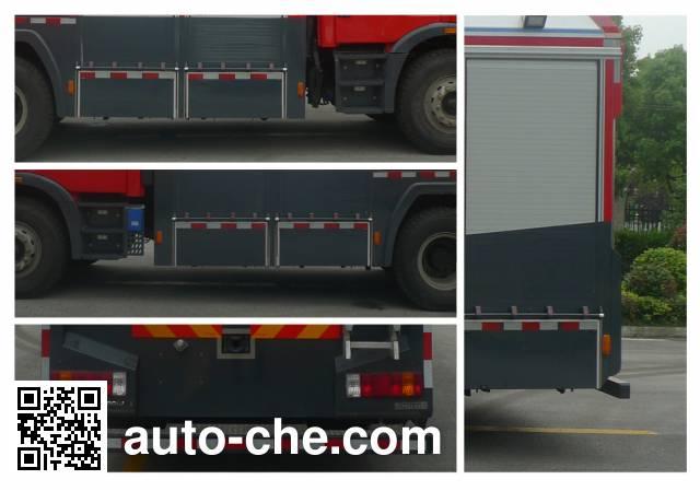 Zhenxiang MG5170GXFSG60/J fire tank truck