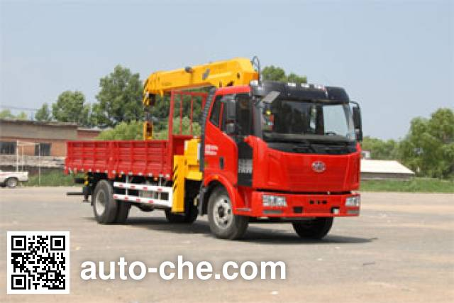 Tieyun MQ5164JSQJ4 truck mounted loader crane