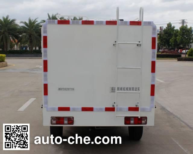Qunfeng MQF5020TYH pavement maintenance truck