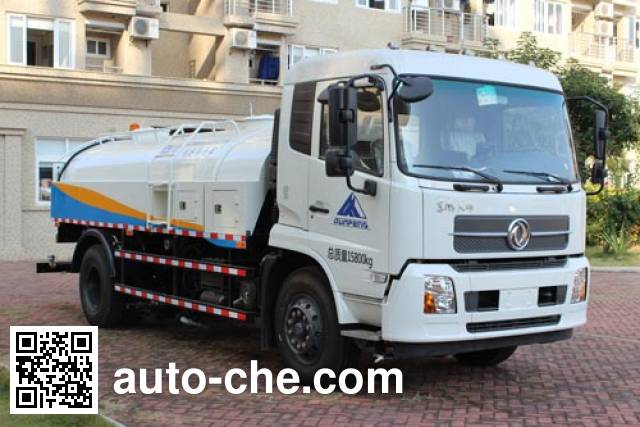 Qunfeng MQF5160GQXD5 street sprinkler truck