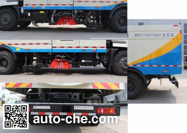 Qunfeng MQF5160TXSD4 street sweeper truck