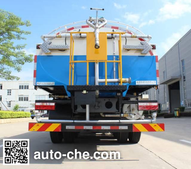 Qunfeng MQF5250GQXJ5 street sprinkler truck