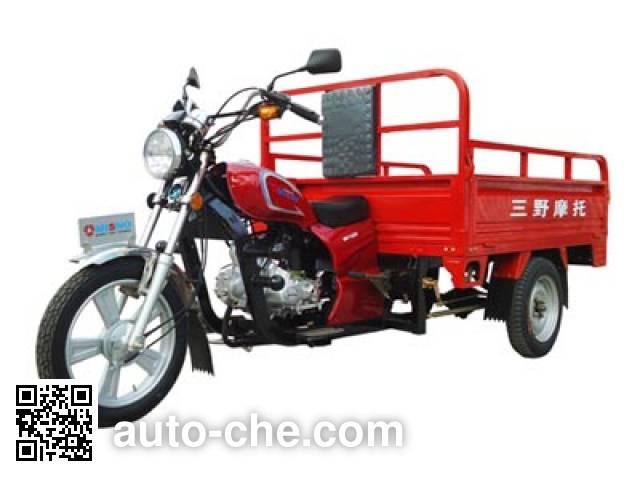 Sanye MS110ZH cargo moto three-wheeler
