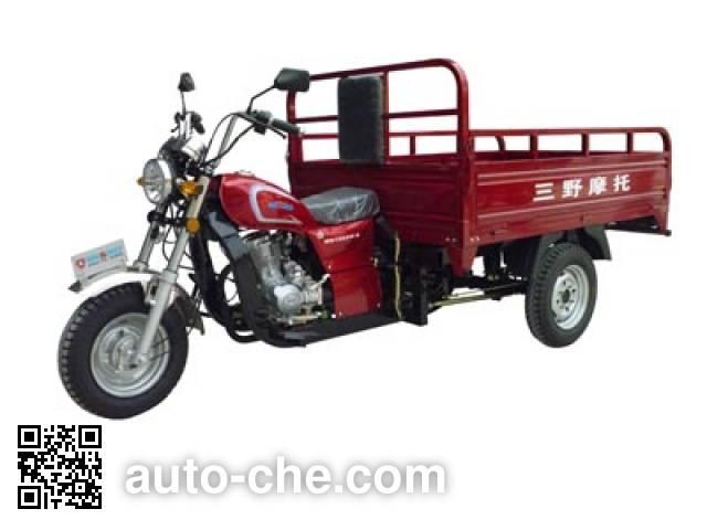 Sanye MS150ZH-A cargo moto three-wheeler