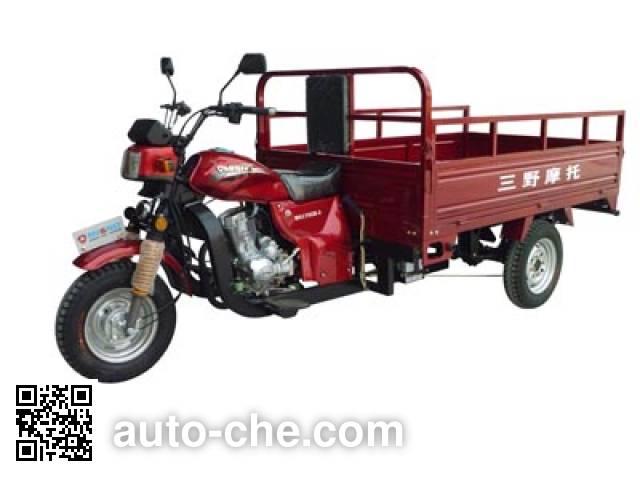 Sanye MS175ZH-2 cargo moto three-wheeler