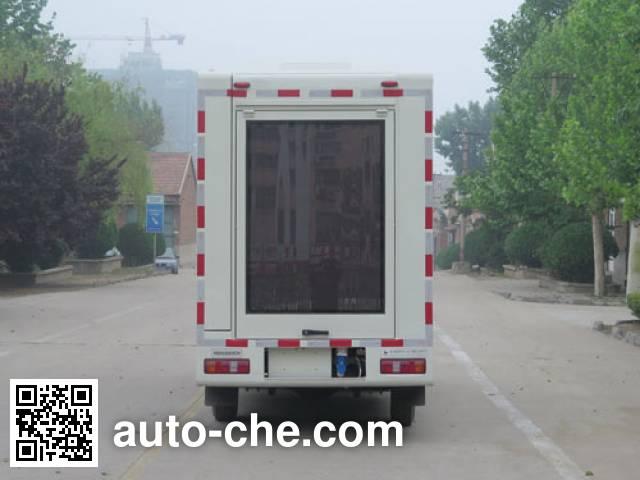 Putian Hongyan MS5030XXCH propaganda van