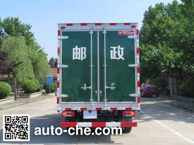 Putian Hongyan MS5040XYZN postal vehicle