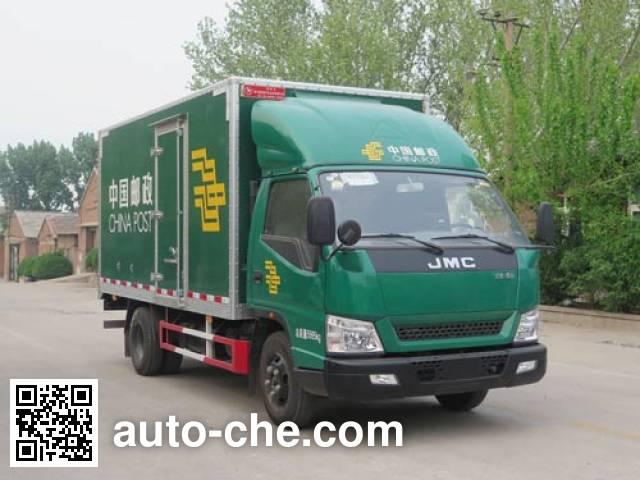 Putian Hongyan MS5064XYZJ postal vehicle