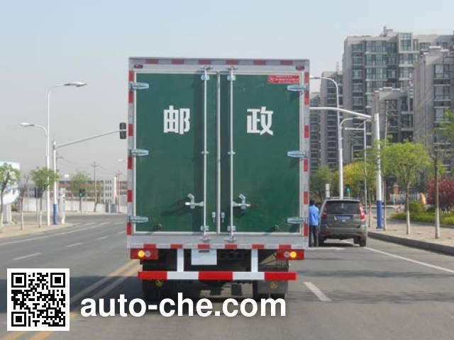 Putian Hongyan MS5080XYZF postal vehicle