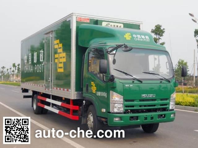 Putian Hongyan MS5106XYZ postal vehicle