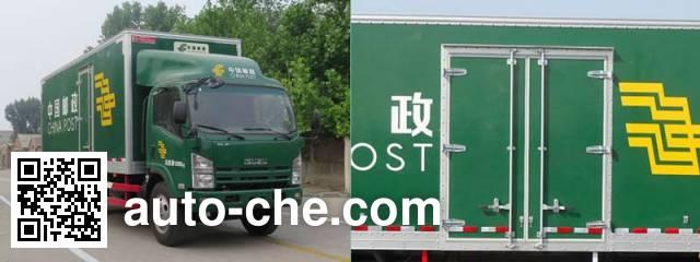 Putian Hongyan MS5108XYZ postal vehicle