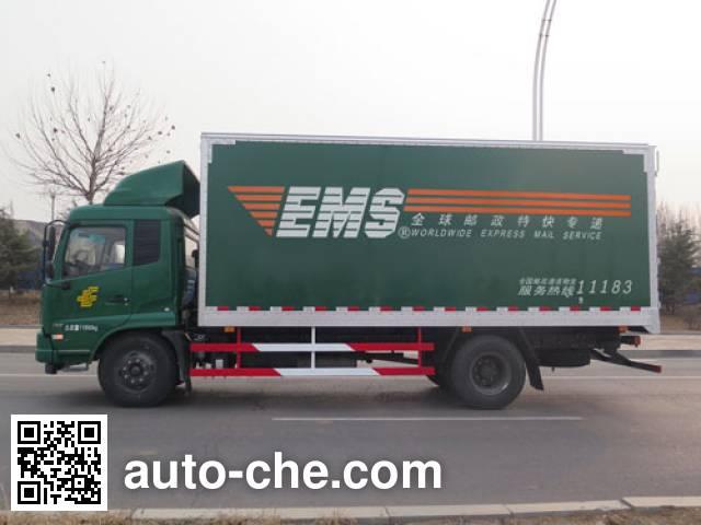 Putian Hongyan MS5121XYZD postal vehicle