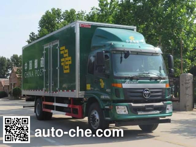 Putian Hongyan MS5163XYZF postal vehicle
