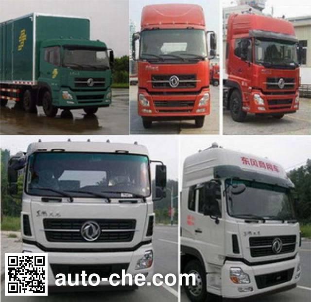 Putian Hongyan MS5251XYZD postal vehicle