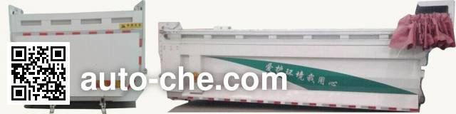 Mengsheng MSH3253G2 dump truck