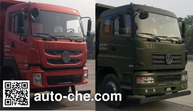 Mengsheng MSH3311GPB flatbed dump truck