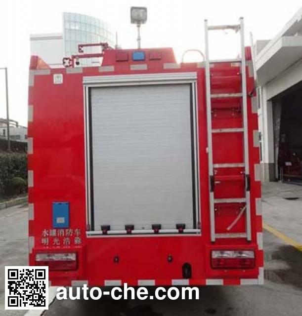 Guangtong (Haomiao) MX5100GXFSG40 fire tank truck