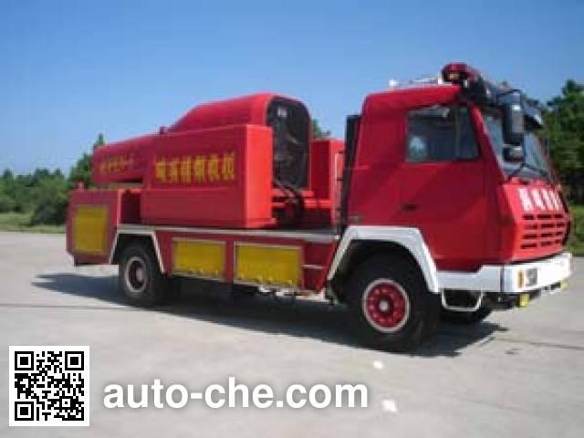 Guangtong (Haomiao) MX5140TXFWP-5 turbojet fire engine