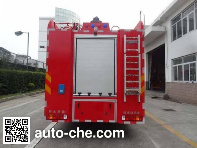 光通牌MX5180GXFPM50/HW泡沫消防车