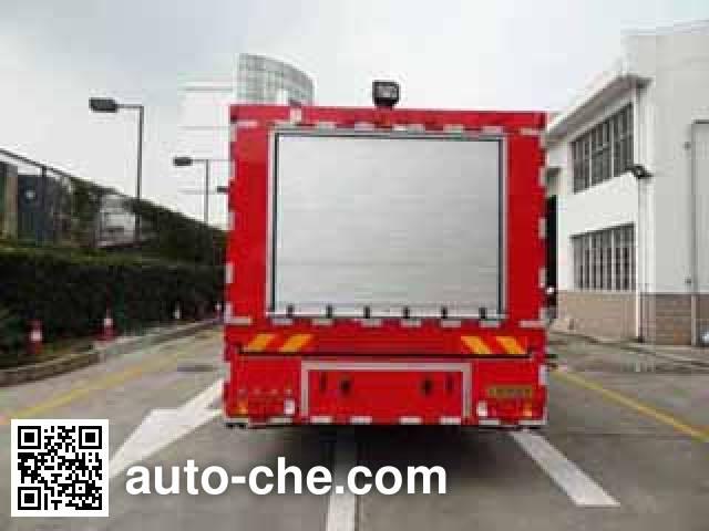 Guangtong (Haomiao) MX5190TXFGF40/FCZ dry powder tender