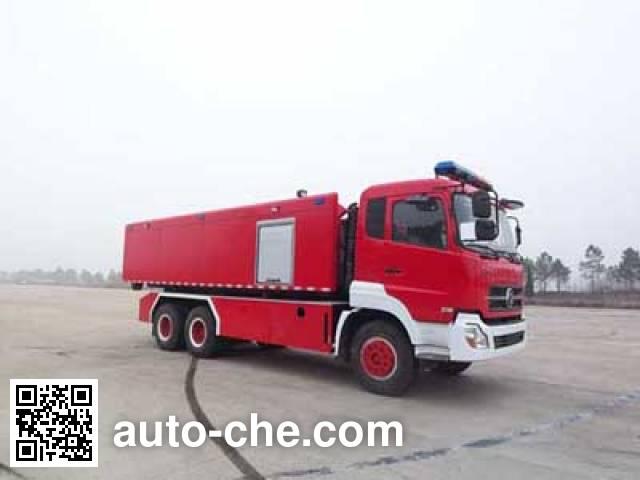 Guangtong (Haomiao) MX5300TXFZX180 hydraulic hooklift hoist fire truck