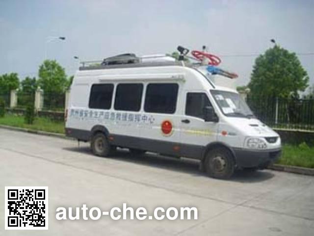 Ninggua NB5055XZH emergency command vehicle