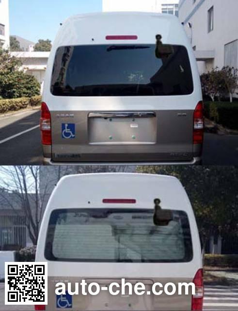 Kaifulai NBC5037XFZ01 welcab (wheelchair access vehicle)
