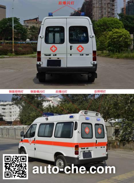 北地牌ND5030XJH-M5救护车