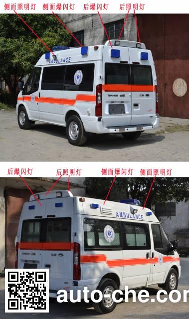 北地牌ND5031XJH-M4救护车