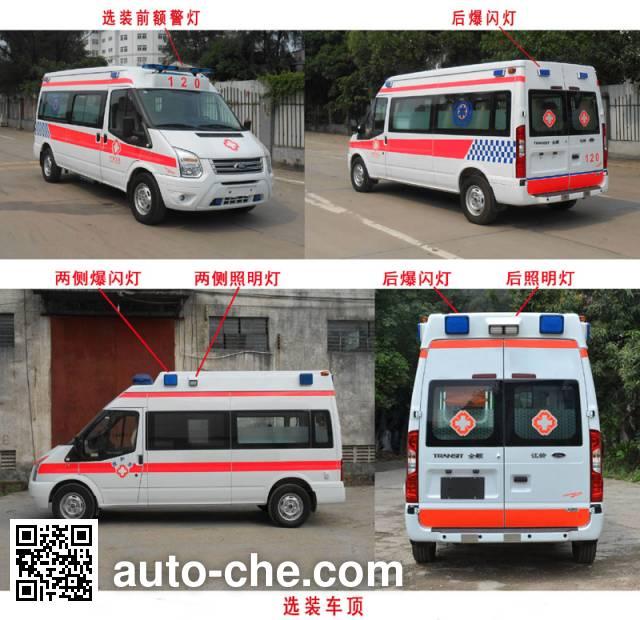 Beidi ND5032XJH-F4 ambulance
