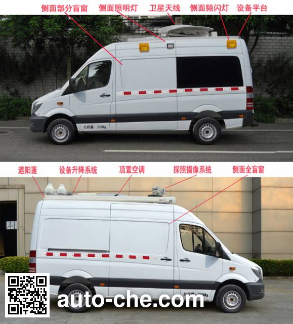 Beidi ND5040XGC-3H engineering works vehicle