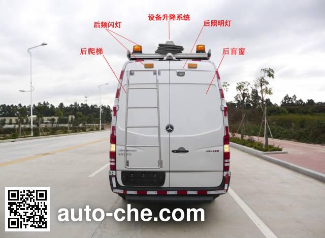Beidi ND5052XGC engineering works vehicle