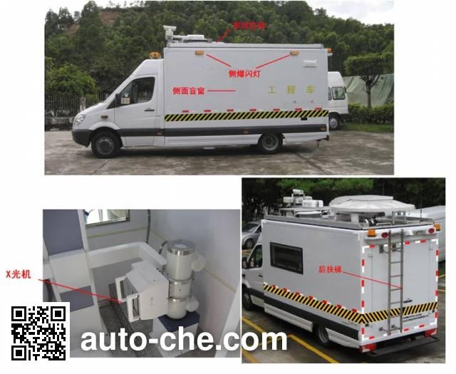 Beidi ND5052XGC-S5 engineering works vehicle