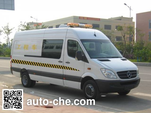 Beidi ND5053XGC engineering works vehicle