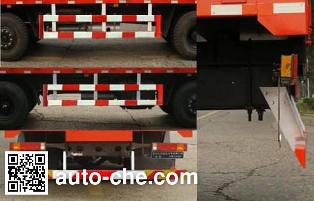北奔牌ND5250CCYZ02仓栅式运输车