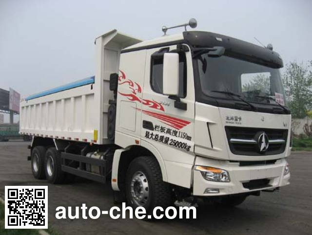 Beiben North Benz ND5250ZLJZ08 dump garbage truck