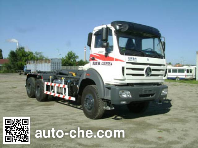 Beidi ND5253ZXX detachable body garbage truck